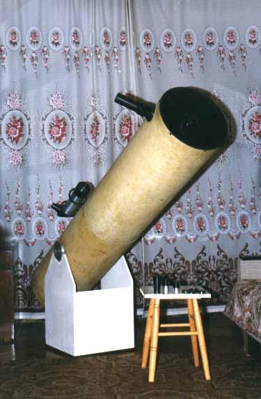 Телескоп своими руками видео фото